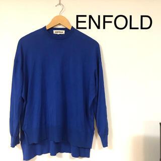 エンフォルド(ENFOLD)のenfold プルオーバー38(ニット/セーター)