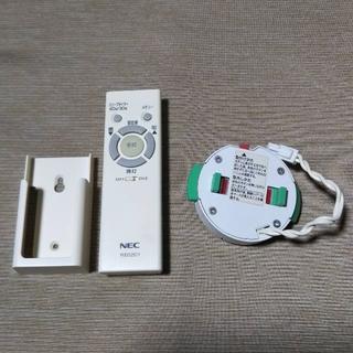 エヌイーシー(NEC)のシーリングライト リモコン アダプタ NEC RE0201 セット(天井照明)