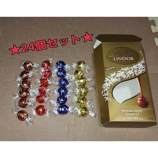 リンツ(Lindt)のリンツ チョコ ゴールドボックスアソート 各種24個セット ★コストコ★(菓子/デザート)