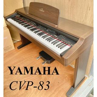 ヤマハ(ヤマハ)の【SHINO様専用】YAMAHA Clavinova CVP-83 93年製(電子ピアノ)