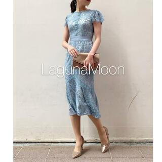 ラグナムーン(LagunaMoon)の✱新品タグ付き✱ ラグナムーン レースマーメイドワンピース(ロングドレス)