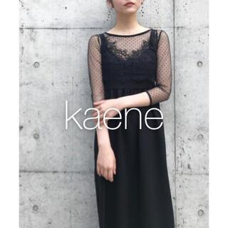 ✱試着のみ美品✱ kaene 2wayビスチェセットワンピース&ドットブラウス付(ロングドレス)