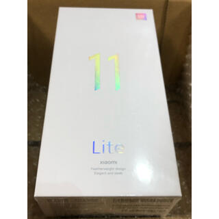 アンドロイド(ANDROID)の新品 未開封 Xiaomi Mi 11 Lite Global Version (スマートフォン本体)