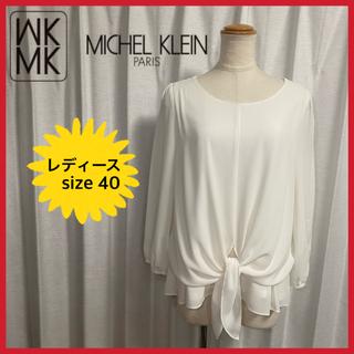 【MK MICHEL KLEIN】トップス 七分 ブラウス レディース 40
