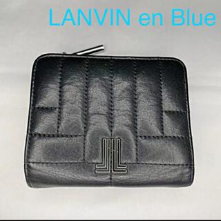 ランバンオンブルー(LANVIN en Bleu)のランバンオンブルー 二つ折り財布 ラウンドジップ(財布)