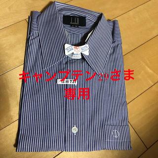 ダンヒル(Dunhill)のDUNHILL ワイシャツ 長袖(シャツ)