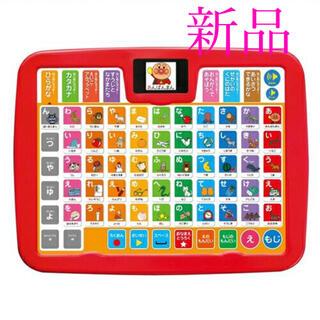 アンパンマン - アンパンマン カラーキッズタブレットおもちゃ 子供 知育 勉強 1歳6ヶ月
