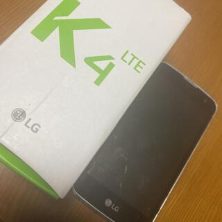 エルジーエレクトロニクス(LG Electronics)の【残債なし/SIMフリー】LG スマートフォン(スマートフォン本体)