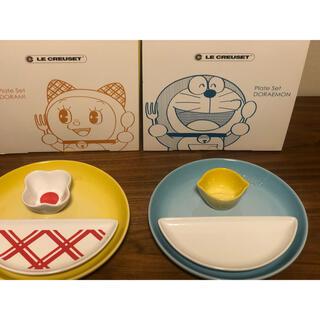 ルクルーゼ(LE CREUSET)のワンプレート・セット ドラえもん +ドラミちゃん(食器)