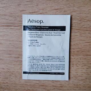 イソップ(Aesop)のAesop イソップ フェブラス フェイス クレンザー サンプル(クレンジング/メイク落とし)