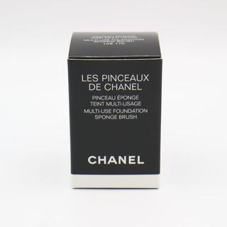 シャネル(CHANEL)のシャネル ル ブラン パンソー エポンジュタン 未使用(パフ・スポンジ)