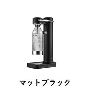 AARKE カーボネーター2 炭酸水メーカー ブラック(その他)