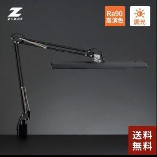 山田照明 Zライト LEDデスクライト ブラック(天井照明)