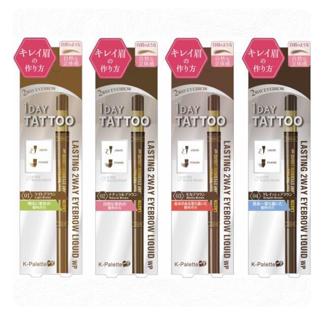 K-Palette(ケーパレット)のぱふん様専用 1day tattoo アイブロウ 04 コスメ/美容のベースメイク/化粧品(アイブロウペンシル)の商品写真