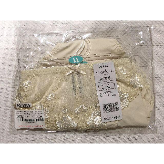 Atsugi(アツギ)のsmall205様専用✩.*˚[アツギ] コーディネイトショーツ 2枚セットLL レディースの下着/アンダーウェア(ショーツ)の商品写真