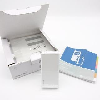 サムスン(SAMSUNG)の【新品未使用】ソフトバンク ガラケー740SC 白(携帯電話本体)