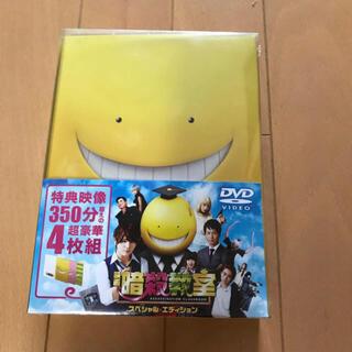 ヘイセイジャンプ(Hey! Say! JUMP)の暗殺教室 DVD 超豪華4枚組 スペシャル エディション(日本映画)