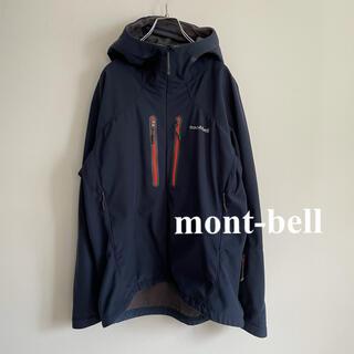 モンベル(mont bell)のmont-bell モンベル パウダーシェッドパーカー ネイビー Lサイズ(マウンテンパーカー)
