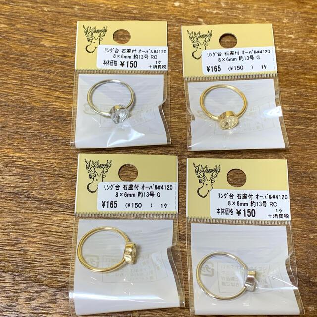貴和製作所(キワセイサクジョ)の貴和製作所 ハンドメイドパーツ 10点セット ハンドメイドの素材/材料(各種パーツ)の商品写真