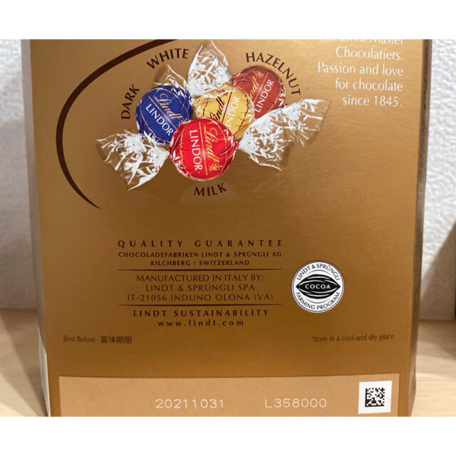 Lindt(リンツ)のリンツ リンドールチョコレート アソート4種類 600g 食品/飲料/酒の食品(菓子/デザート)の商品写真