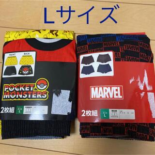 マーベル(MARVEL)の新品 4枚 ポケモン トランクス マーベル トランクス Lサイズ メンズ(トランクス)