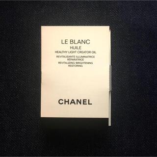 シャネル(CHANEL)のシャネル ルブランユイル フェイシャルオイル 2.5ml 美容液(フェイスオイル/バーム)