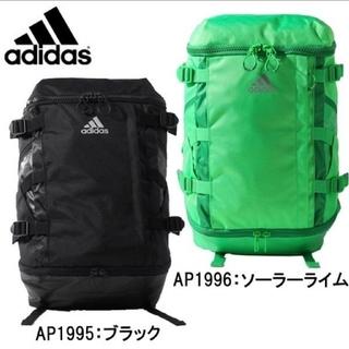 アディダス(adidas)の本日限定値下げ☆adidas リュックサック バックパック 20L(バッグパック/リュック)