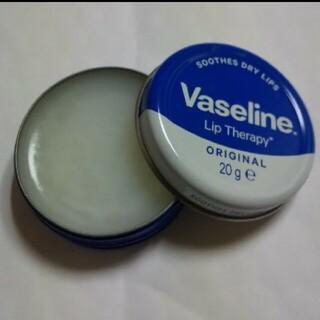 ユニリーバ(Unilever)のユニリーバ UJリップクリーム CMOA 20g 未使用品(リップケア/リップクリーム)