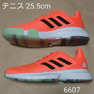 アディダス(adidas)のテニス 25.5cm アディダス Court Jam Bounce M(シューズ)