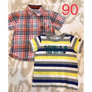 ダブルビー(DOUBLE.B)のお値下げ*ミキハウス♡ダブルビー チェック半袖シャツ&Tシャツ 2枚セット 90(Tシャツ/カットソー)