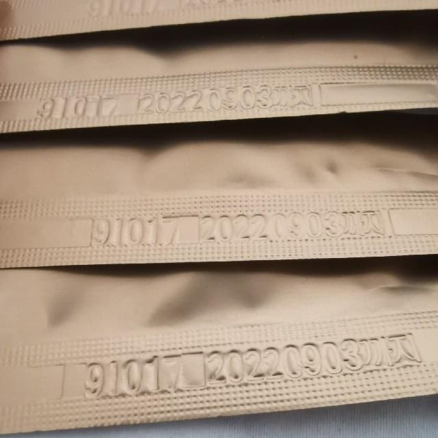 CNP(チャアンドパク)のCNP ビタホワイト メディヒール NMF  abib グミシートパックセット コスメ/美容のスキンケア/基礎化粧品(パック/フェイスマスク)の商品写真