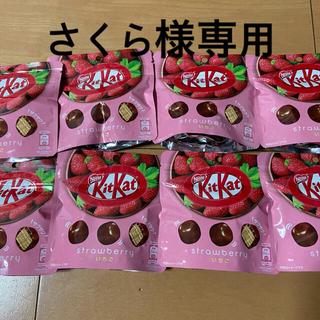 Nestle - キットカット ビックリトル いちご