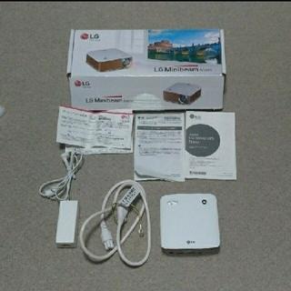 LG Electronics - 【プロジェクタ】LG PH150G LEDモバイルプロジェクター