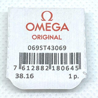 オメガ(OMEGA)の【新品未開封】オメガ OMEGA スピードマスタープロフェッショナル リューズ(その他)
