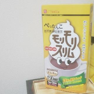 (送料無料匿名配送します。)もりもりスリムほうじ茶30包¥3480
