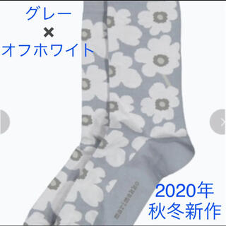 marimekko - マリメッコ 靴下 新品