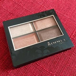 リンメル(RIMMEL)のリンメル ❁ ロイヤルヴィンテージアイズ 014 ❁ 新品未使用(アイシャドウ)