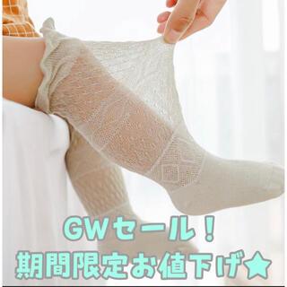 ☀︎GW値下げ☀︎ベビーハイソックス 赤ちゃん靴下(靴下/タイツ)