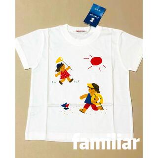familiar - ファミリア familiar 半袖トップス Tシャツ 新品 110