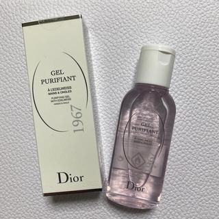 ディオール(Dior)のDior  ディオール ハンドジェル(ハンドクリーム)