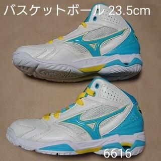 ミズノ(MIZUNO)のバスケットボール 23.5cm ミズノ ウェーブプライド SS3(バスケットボール)
