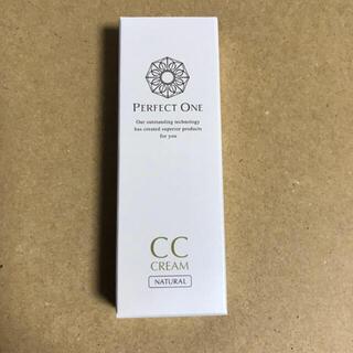 パーフェクトワン(PERFECT ONE)の新品未使用 パーフェクトワンccクリーム ナチュラル(CCクリーム)