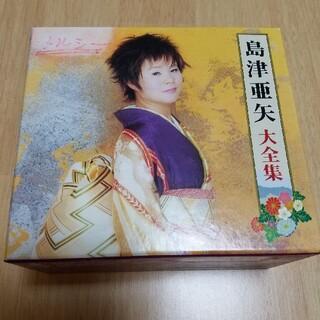 島津亜矢 大全集(CD)(演歌)