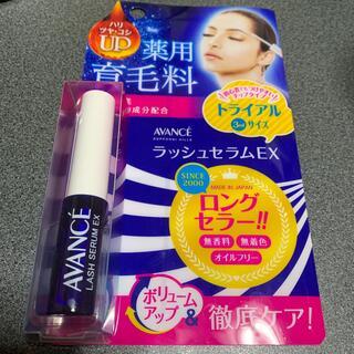 アヴァンセ(AVANCE)のAVANCE  ラッシュセラムEX 3ml(まつ毛美容液)