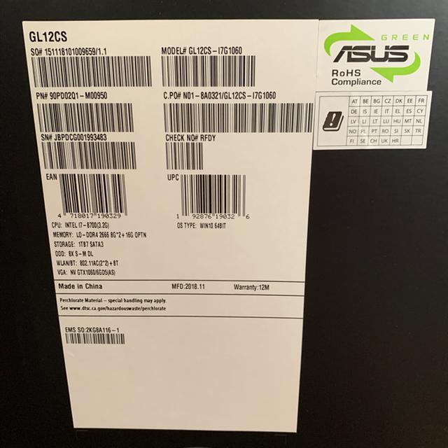 ASUS(エイスース)のゲーミングpc スマホ/家電/カメラのPC/タブレット(デスクトップ型PC)の商品写真