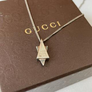 Gucci - 良品!!希少!【グッチ 六芒星 ネックレス】