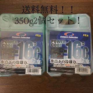 ヤマゼン(山善)の山善 保冷剤パワークール-16度 350g2個セット(その他)