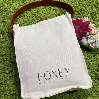 フォクシー(FOXEY)の新品フォクシー レディキャンバスバッグ(ショルダーバッグ)