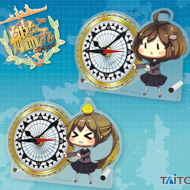 TAITO(タイトー)の艦隊これくしょん -艦これ- 羅針盤の妖精さん アクリルクロック 全2種セット エンタメ/ホビーのアニメグッズ(その他)の商品写真