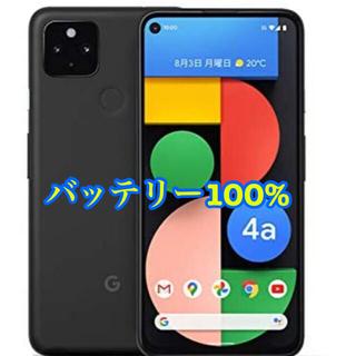 Google - 【超美品】Pixel 4a 5G JustBlack SIMフリー